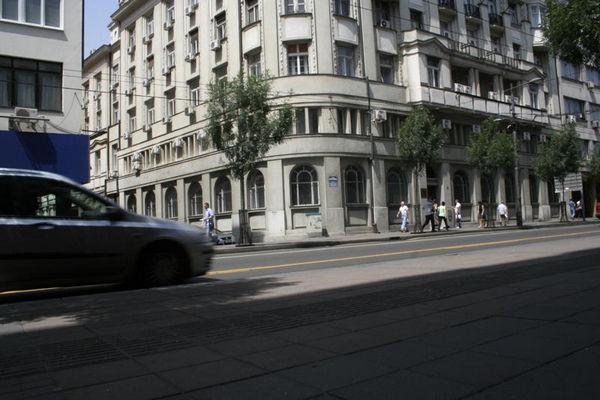 Zgrada Ekonomskog Instituta Kralja Milana 16 Beograd Ekonomski