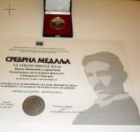 Srebrna medalja za pronalazaštvo